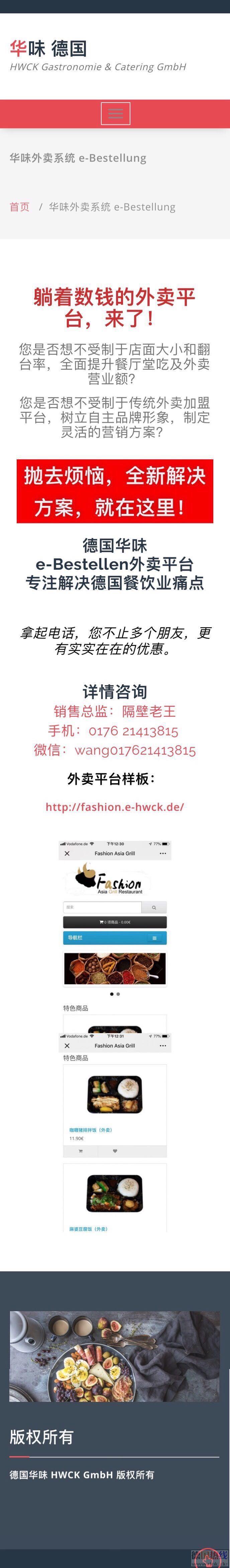 WeChat Image_20190730212727.jpg