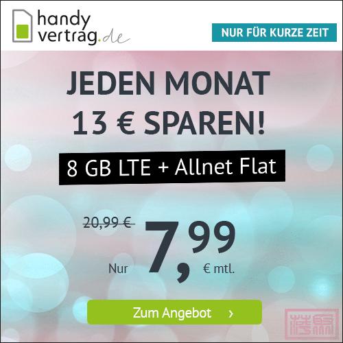 20210621_handy_NL_8GB_500 (1).png